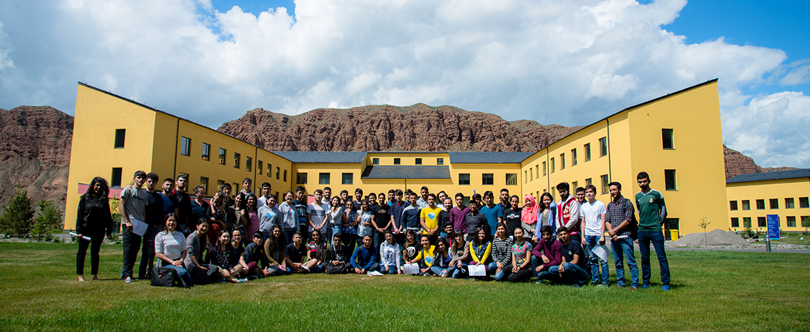 The University of Central Asia: Educational Innovation in the Mountains of Rural Kyrgyzstan feature image